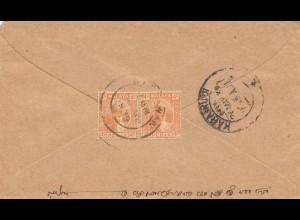 Malaysia 1939: letter to Karaolido