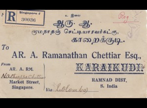 Singapore: 1933: Registered letter to Karaikudi/Ramnad Distr. India
