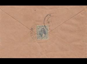 Malaysia: 1940: letter to Karaikudi/Ramnad Distr. India