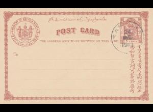 Malaysia: British north Borneo, 1913, post card