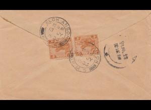 Malaysia: 1933 Elok Anson to Karaikudi via Colombo