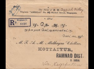 Singapore 1926: Registered letter to Kottaiyur, Ramnad Distr. via Negapatam