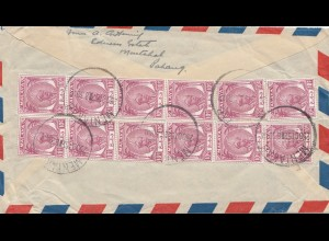 Malaysia: air mail 1952, Mentakab to Koblenz