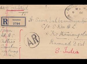 Malaysia: 1930: Registered Seremban to Kothamangalam/India