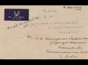 Malaysia: 1951: air mail Alor Star to Sekkalai/Delhi