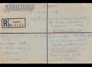 Malaysia: 1951: registered Kampar via Ipoh to Karatkudt/India