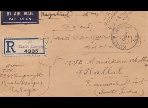 Malaysia: 1947: registered Kuala Lumpur to Kallal/Ramnad Distr. India