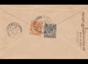 Malaysia: 1934: Malacca to Kajang/India