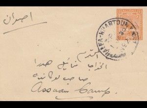 Sudan 1939: air mail Khartoum to Assouan Camp, Bahnpost, Train-post