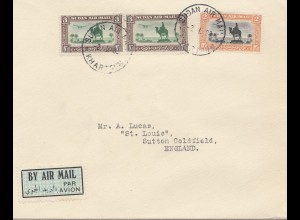 Sudan 1933: air mail Khartoum to Sutton Coldfield/England