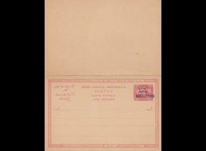 Sudan unused post card