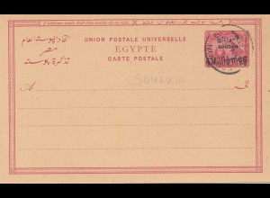 Sudan unused post card with cancel