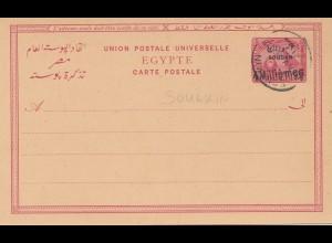 Sudan unused post card with cancel