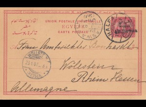 Sudan: 1907: post card Halfa to Wöllstein
