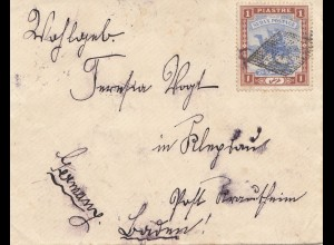 Sudan: 1906: mail Khartoum via Cairo to Rautheim