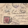 Sudan: 1907: Khartoum to London, forwarded Tipperary/Irland