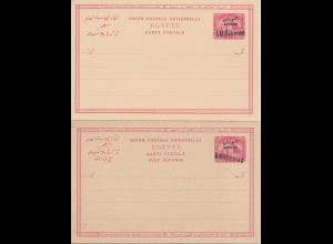 Sudan: 2x unused post cards Egypt, overprint Soudan