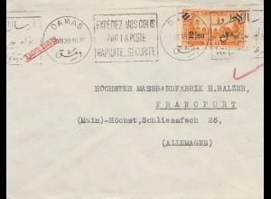 Syria 1939: Damas, printing matter to Frankfurt