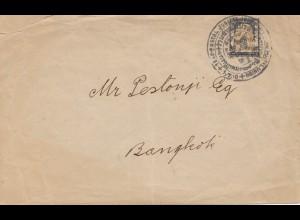 Thailand 1895 postal Jubilee postal Union to Bangkok
