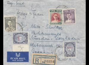 Thailand 1954: air mail registered Bangkok to München
