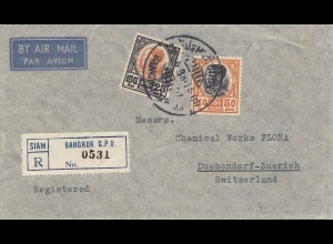 Thailand 1938: registered air mail Bangkok to Dübendorf/Zürich