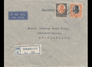Thailand 1939: registered air mail Bangkok to Dübendorf/Zürich