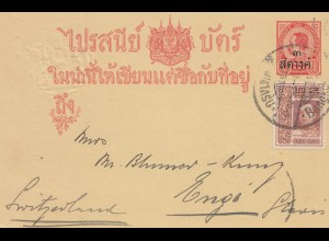 Thailand 1916: post card Bangkok to Engi/Switzerland