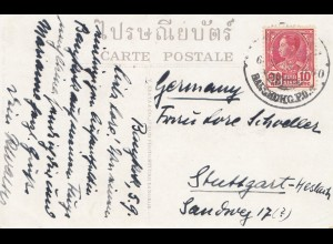 Thailand 1938: post card Prachedi Nakon Pathom, Siam to Stuttgart