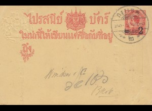 Thailand 1907: Bangkok post card