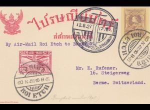 Thailand 1927: air mail post card Roi Etch, Bangkok to Bern/Switzerland