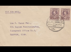Thailand 1924: Ubol to Bangkok, air mail