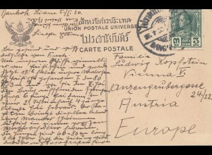 Thailand 1930: post card Siam Kingdom Exhibition 1926 to Wien/Austria