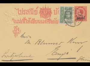 Thailand 1915: post card Bangkok to Engi