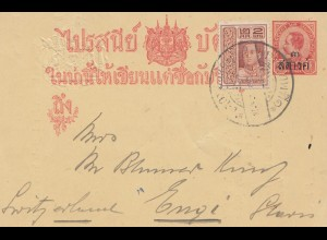 Thailand 1918: Bangkok post card to Engi/Switzerland
