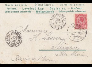 Thailand 1902: Bangkok - German post card - to Saigon