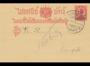 Thailand 1914: post card Bangkok Riding Society