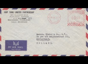 Thailand 1980: Chip Tong Limited Partnership Bangkok via air mail to Amsterdam