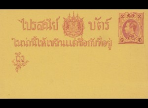 Thailand unused post card