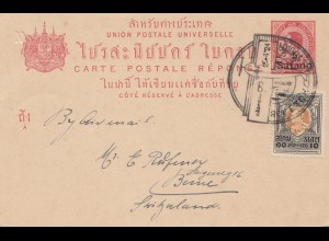 Thailand 1924: post card to Bern/Switzerland