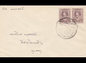 Thailand letter Utara