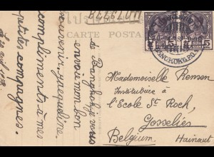 Thailand 1938: post card Wat Prakeo Ccompound Bangkok to Gosselies/Belgium