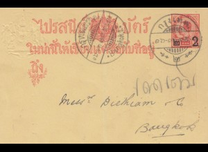 Thailand 1907: post card Bangkok good arrived