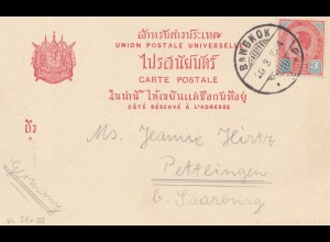 Thailand 1904: post card Rice cultivation in Siam/Bangkok to Pettlingen/Saarburg