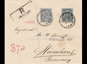 Uganda 1928: registered Entebbe to München