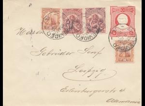 Uruguay 1903: Montevideo to Leipzig