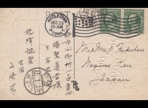USA 1913: post card Middletown to Japan