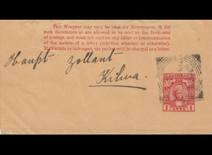 Zanzibar wrapper to Kihua, Haupt-Zollamt - customs