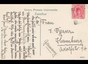 Zanzibar post card indian shops to Hamburg
