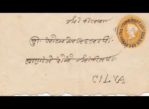 Zanzibar 1893: letter to Cilva