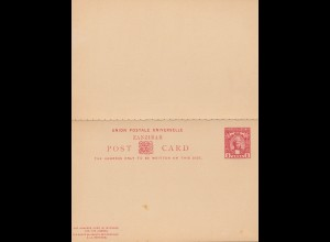 Zanzibar post card unused with reply card
